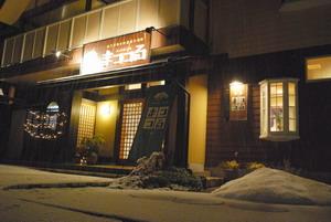 雪の降る夜(近め)